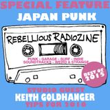 REBELLIOUS RADIOZINE JAPAN SPECIAL AND GOLDHANGER SHORTS
