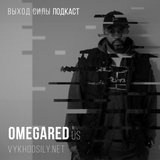 Vykhod Sily Podcast - OmegaRed Guest Mix