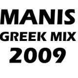 Manis Greek Mix 04/06/2009