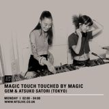 MAGIC TOUCH TOUCHED BY MAGIC (NTS RADIO) PALM BABYS (Gem & Atsuko Satori ) Vinyl Live Mix