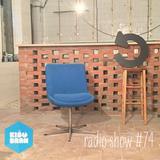 Kisobran radio show #74
