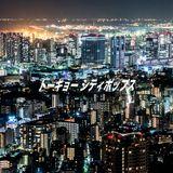 150511_Tokyo_City_Pops