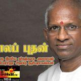 இசையால் எம் இதயம் வென்ற இசைஞானி - Ilayaraaja Special on Sooriya Raagangal - Sooriyan FM