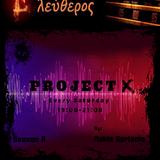 ''PROJECT X'' 08η εκπομπή Σαββάτο 17/11/2018