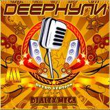 DJ Alex Mega - DEEPнули (retro version) - 2015