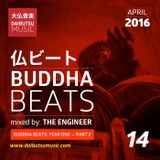 Buddha Beats-Episode 14