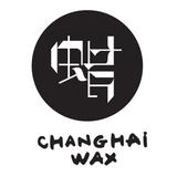 CHWX003 - LÉON C. (VTC PROMO SET)