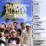 DJ Mash & DJ Spot Presents: Stavropol All-Starz - Wind From The South (Mixtape) (2008)