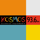 kosmos radio - beyond words cocktail