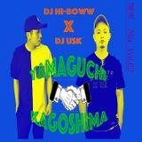 薩長 Mix Vol.02 / DJ HI-BOWw & DJ USK / 2000~2010s' mix
