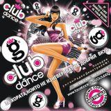 Dj E.M.O. - G Club Mix (Disc 1)