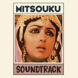 Oriental Soundtrack