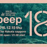 beep18[LIVE]2016.12.15