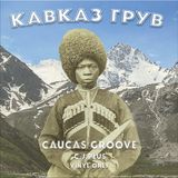 C.J. Plus - Caucas Groove. Part II (Rare Vinyl Only)