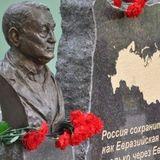 Lev Gumilev's Eurasianism