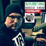 TEKNOBRAT on The Nu Planet Rave Show Episode 055 - 2015-01-04th CKCU 93.1 FM