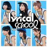 Only lyrical school Mix 2016 May
