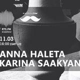 Karina Saakyan RTS.FM Kharkiv  [11.03.16]