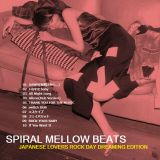 Spiral Mellow Beats Japanese Lovers Rock Day Dreming Edition DJ Katsunori Hiraiwa