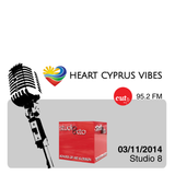 GR: Heart Cyprus Vibes - Studio 8 School of Arts and Design, Ανδρέας Μαυρογένης (03-11-2014)