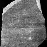Rosetta - Inscription One