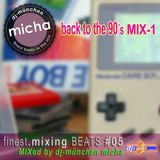 finest.mixing BEATS #05 - back to the 90´s MIX-1