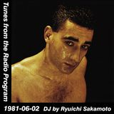 Tunes from the Radio Program, DJ by Ryuichi Sakamoto, 1981-06-02 (2014 Compile)