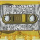 B-Boy3000 & CRS? - Tonz of Drumz vol.3 (tape.2 side.1)