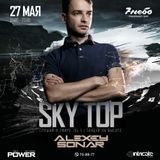 Alexey Sonar - SkyTop Live on Power Hit Radio (27.05.2017)