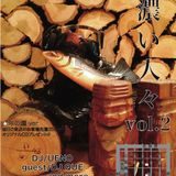 濃い人々 2(KO-I-HI-TO-BI-TO vol.2) DJ QUE SIDE
