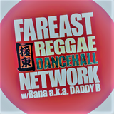 Far East Reggae Dancehall Network October EXTRA