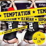 TEMPTATION MIX