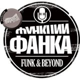 Funk and Beyond Radio Show. 18/08/2013