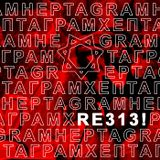 RE313! – HEPTAGRAM 010