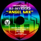 DJSET1995 - Love Is The Message (1995)