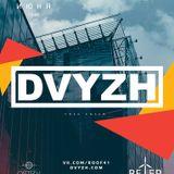 PAN4EZ - Live @ DVYZH |ROOF| [PLAY TV] 19.06.2016
