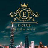 【INFINITYxY'P'DJS E.N.T】英皇高级俱乐部 E-CLUB JB ROOM TURKEY TUESDAY NIGHT LIVE MIX BY DJ HAVARD 29-5-2H!9