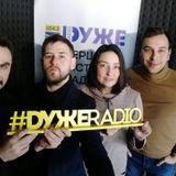 Duzhe Radio - Органний зал, лютий, 2018