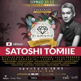 Diamond Techno Room ♦ Afternoon Closing Party 20/12/15