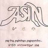 The Best Of ASIN-(Compilation By Aneh Estuista)