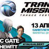 Cosmic Gate & Emma Hewitt - Live @ Trancemission Trance Festival, Saint Petersburg (13.04.2013)