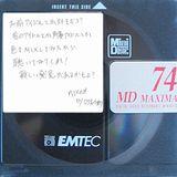 【DL可】DJおかわりのヤング・チュー二ング!(おかわり計画Special)