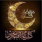 صلاة التراويح 26 مايو 2017- ليلة 1 رمضان
