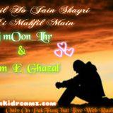 Rj mOon lhr recording show Part2 01 Jan 2015 Pakfunchat radio Pakidreamzdotcom