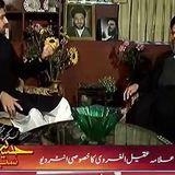 9th Muharram 1437-2015 - (Hussain Sab Ka ) The exclusive interview of Allama Aqeel ul Gharavi on 24