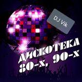 DJ Vik_Ü32_RUS_Новый микс_Это Олд Скул Щит_Август2018