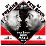 DJ Premier vs. Pete Rock (LIVE at Tokyo)
