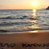 Summer mood in Greece