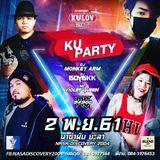 Ku Party @Naza yala (2: 11: 2018)