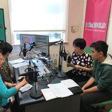 Radio Sheung Lok 28th June 2019